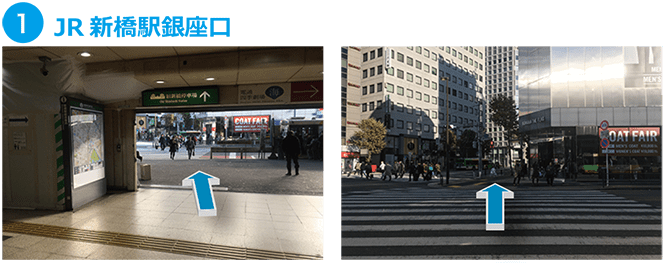 新橋本店アクセスMAP1