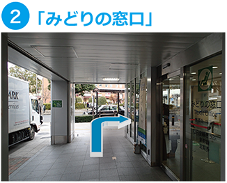 koshigaya1-2