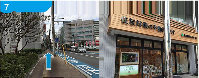 fujisawa2-7