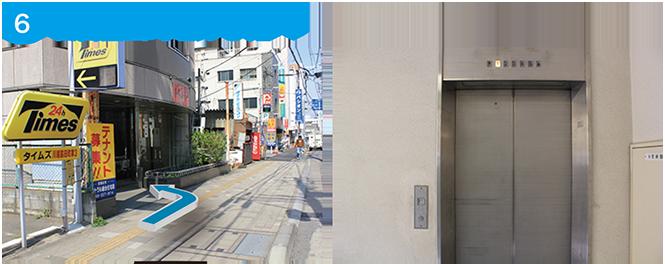 kawagoe1-6