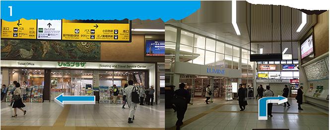 fujisawa1-1