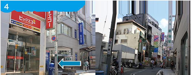 machida1-4