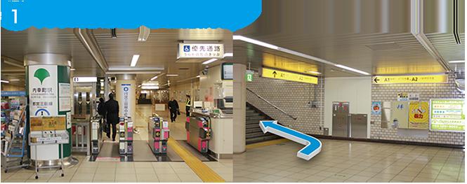 shinbashi2-1