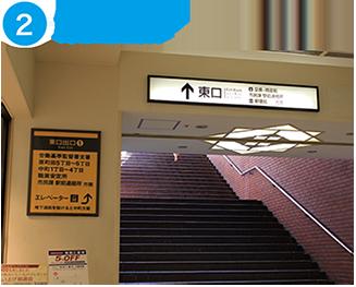 machida1-2