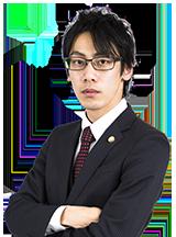横江利保弁護士