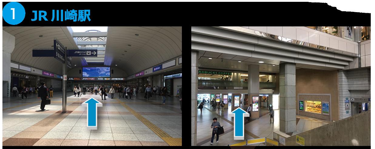 kawasaki1-1