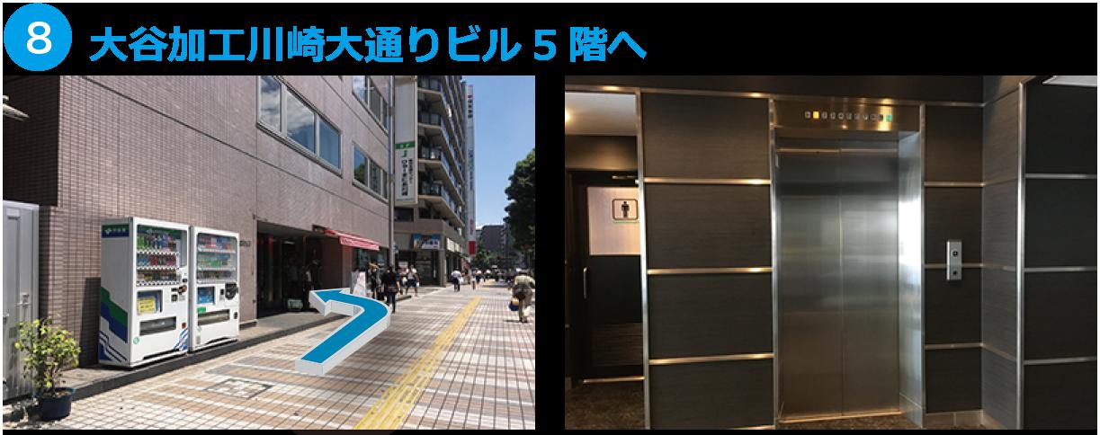 kawasaki2-8