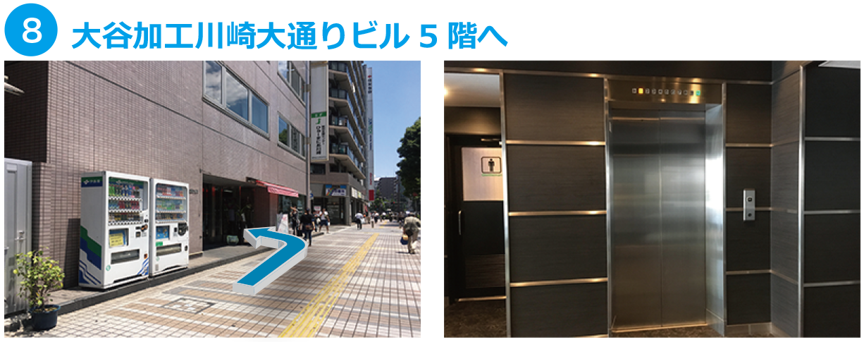 kawasaki1-8