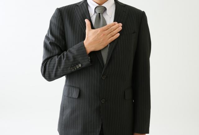 刑事事件弁護士相談のイメージ