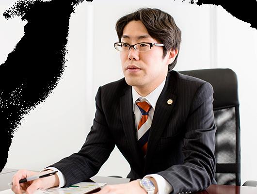 泉総合法律事務所 山口充史弁護士