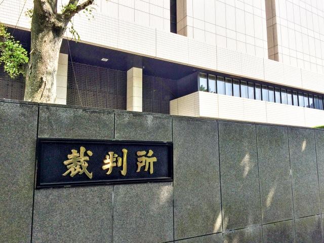 日本の刑事裁判の起訴後有罪率99.9%は本当か?検察の捜査力について