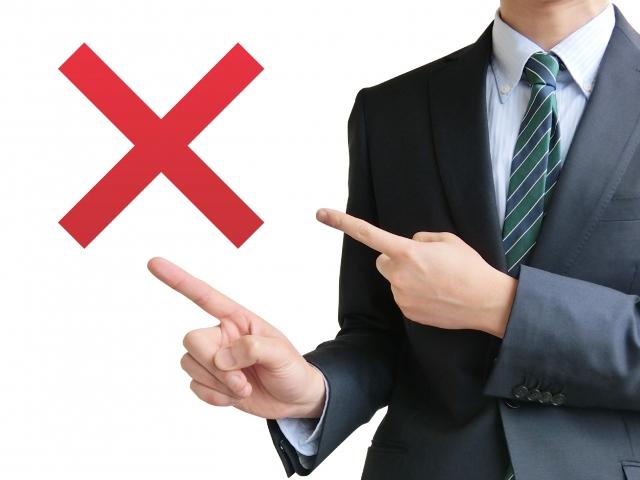 出頭の拒否と宣誓・証言の拒否