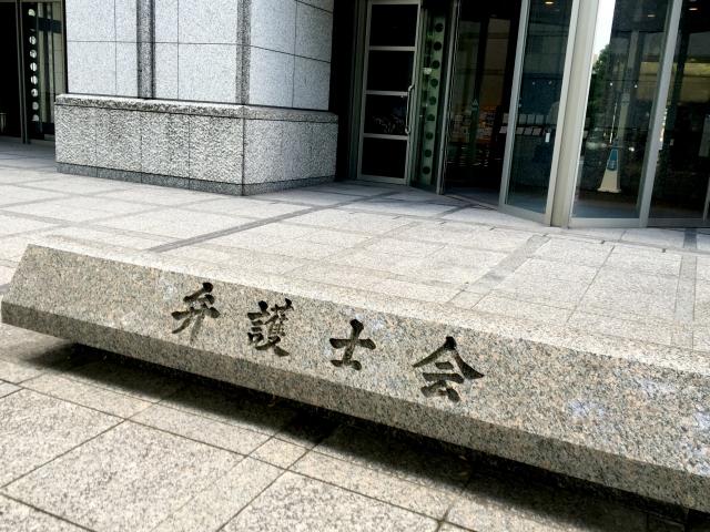 """""""刑事弁護は死んだ""""?日弁連と当番弁護士制度創設の背景"""