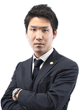 松永直之弁護士