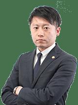 山口貴弘弁護士