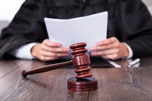 裁量保釈とは?裁判官の裁量により保釈を許される可能性