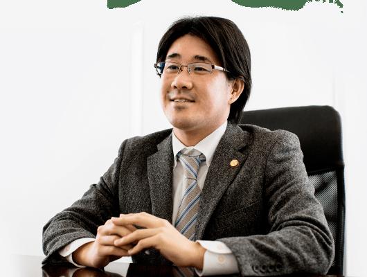 泉総合法律事務所 石田俊太郎 弁護士
