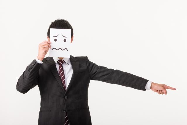侮辱罪と信用毀損罪の違い