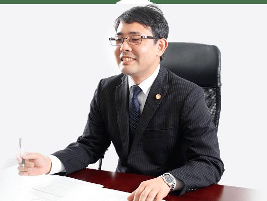 泉総合法律事務所 水野 高徳 弁護士