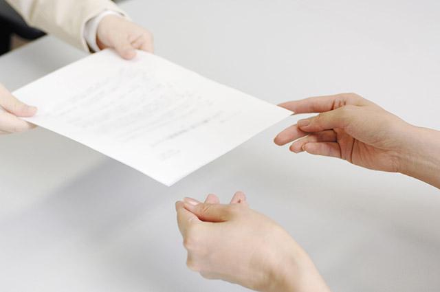 書類送検された場合、即前科が付くのか?